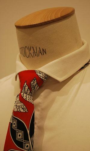 Exemple n°3 de Cravate pour un Mariage La Brigade du neoud